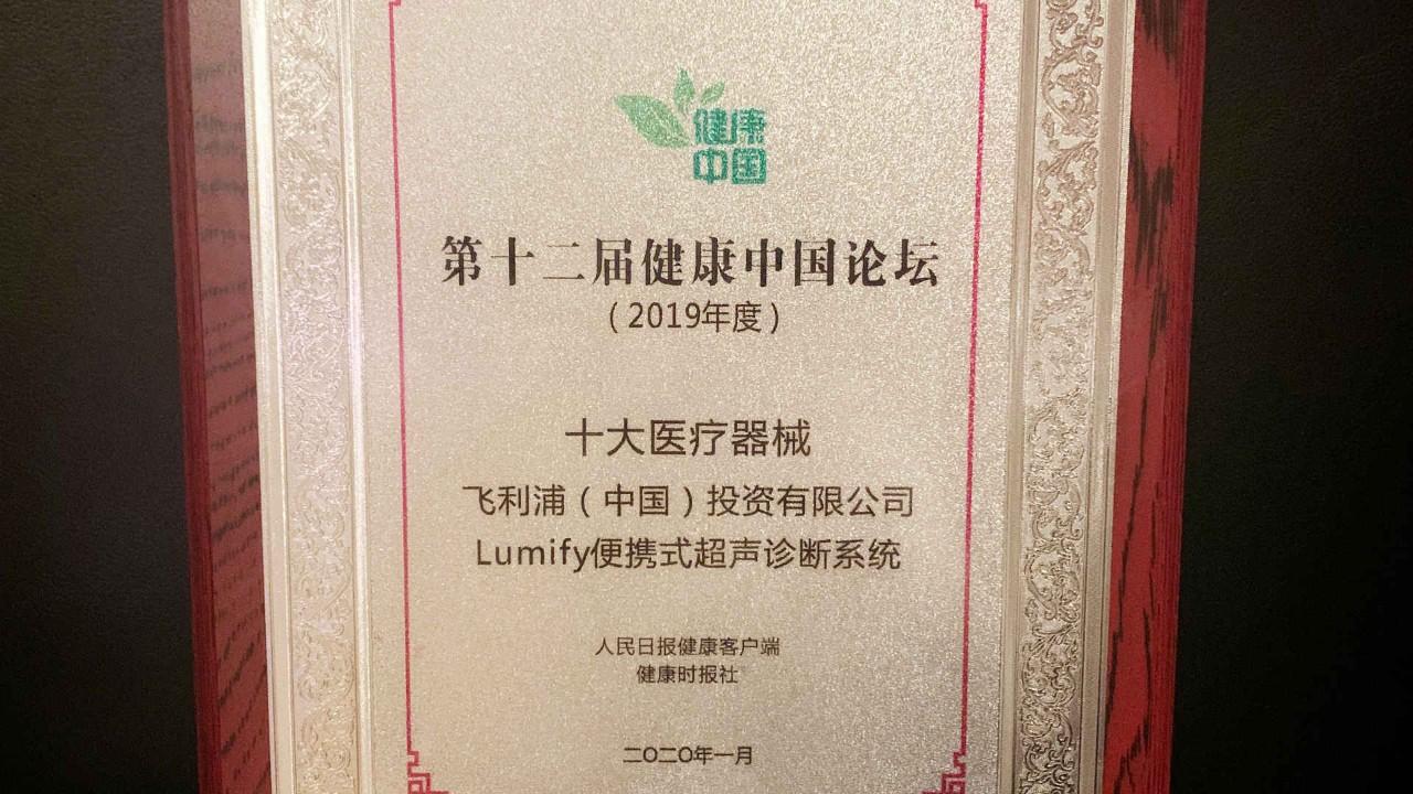 Awarding-1920x1080